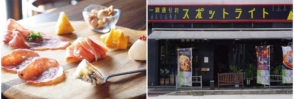 「一銀通りのスポットライト」 那覇国際通りのイタリアンカフェ|那覇のおしゃれランチといえばここ!
